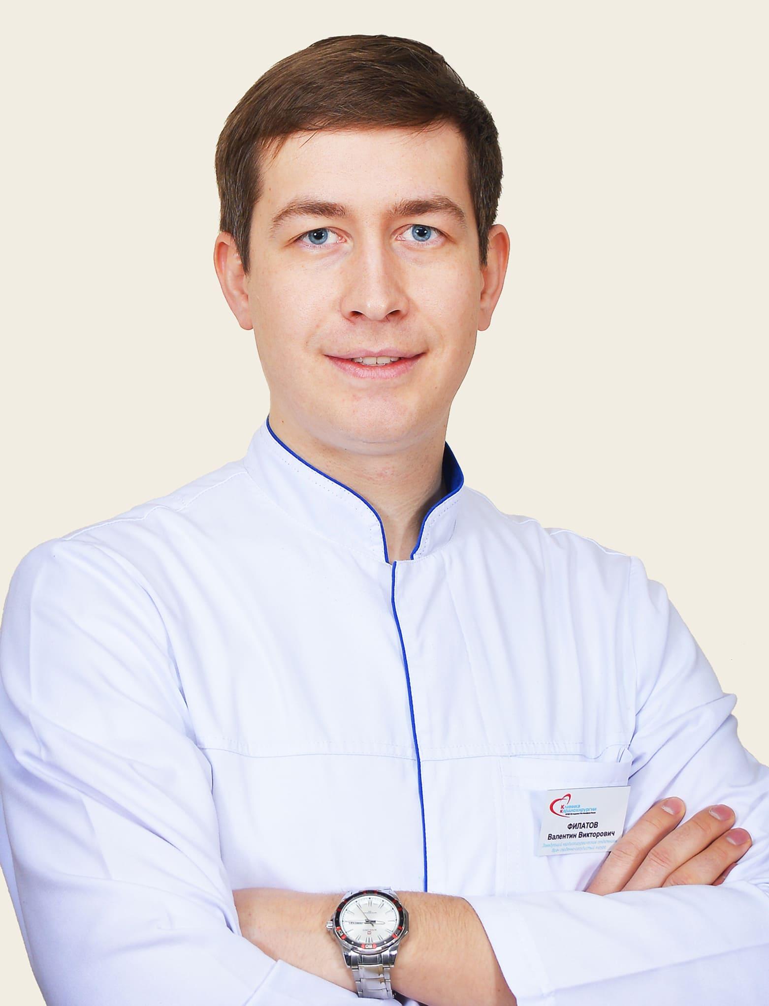 Филатов Валентин Викторович