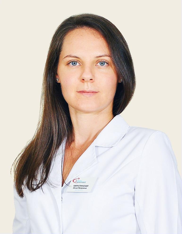 Капустинская Анна Петровна