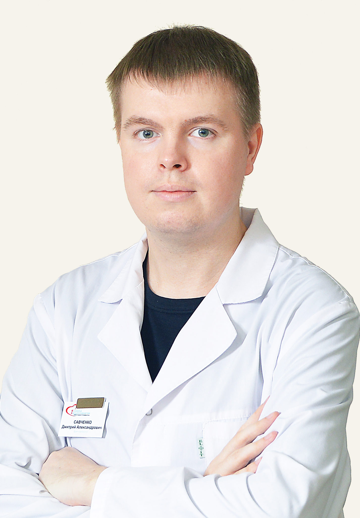 Савченко Дмитрий Александрович