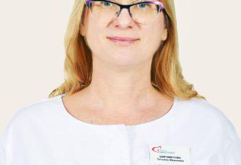 Шириметова Татьяна Ивановна